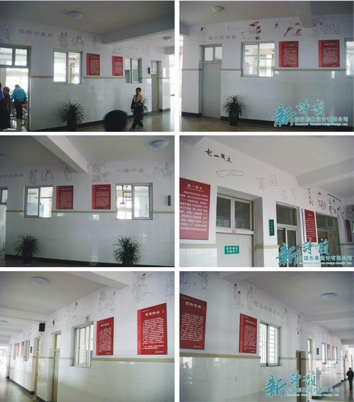 校园柱子装饰效果图